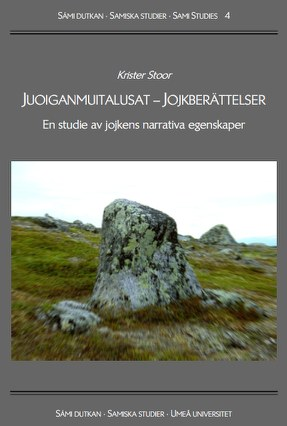 joik- cover