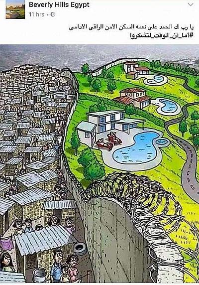Ny blogg om feltforskning i byen med størst ulikhet i verden